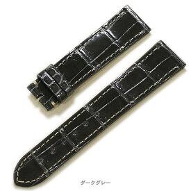 【シンシアー】クロコダイル つやあり オーダーベルト 時計ベルト 時計バンド