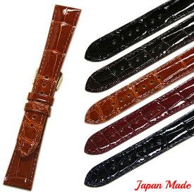 【Japan Made】クロコダイル 竹斑 ツヤあり 日本製 オーダーベルト 時計ベルト 時計バンド