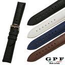 【GPF】カウチックラバー クロコダイル型押し 時計ベルト