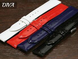 【ヒルシュ】DIVA ディーヴァ エナメル ホワイト/ベージュ/レッド/マルサーラ/ブルー/シルバー/ブラック 時計ベルト 時計バンド