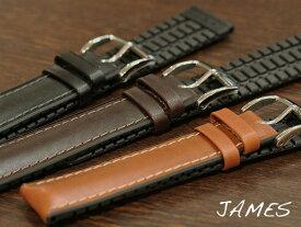 【ヒルシュ】ジェームス カーフ (裏ラバー) ブラック/ブラウン 18mm/20mm/22mm 時計ベルト 時計バンド