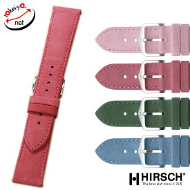 【ヒルシュ】OSIRIS NUBUK LIMITED EDITION オシリス ヌバック リミテッドエディション 限定モデル カーフ 時計ベルト 時計バンド ピンク/ボルドー/グリーン/ブルー