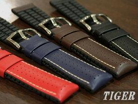 【ヒルシュ】タイガー カーフ ブラック/ブルー/ブラウン/レッド 時計ベルト