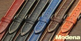 【ヒルシュ】モデナ 型押し ブラック/ブラウン/ブルー/ハニー 時計ベルト