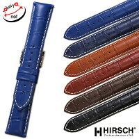 【ヒルシュ】モデナ型押しブラック/ブラウン/ブルー/ハニー時計ベルト時計バンド