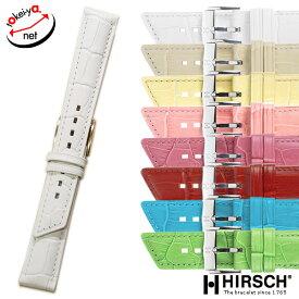 【ヒルシュ】PRINCESS プリンセス カーフ型押し ホワイト/ベージュ/ピンク/レッド/ブルー/グリーン 時計ベルト 時計バンド