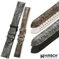 【ヒルシュ】STONE(ストーン)石×ラバーDバックル付き時計ベルト
