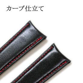 【JCペラン】エンドピース カーブ仕立て(オプション)