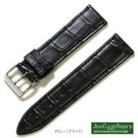 PCL1(ブラック)