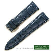 PCL79(サニーシーブルー)