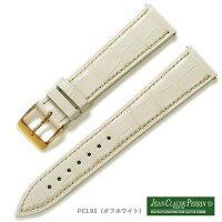 PCL95(オフホワイト)