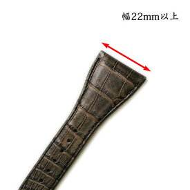 【ジャンルソー】アリゲータ竹斑 製作幅22mm以上(オプション)