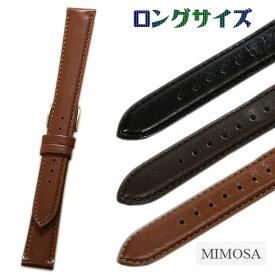 【ミモザ】カーフR 寸長 ブラック/ブラウン ロングサイズ 時計ベルト 時計バンド