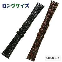 【ミモザ】NH型押しワニ寸長カーフ型押しロングサイズ時計ベルト