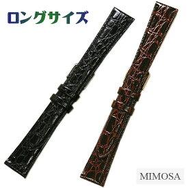【ミモザ】NH型押しワニ 寸長 レディース カーフ型押し ロングサイズ 時計ベルト 時計バンド