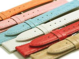 【ミモザ】型押し PRA ピンク/ブルー/オレンジ/レッド/ベージュ/ホワイト 時計ベルト