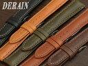 【モレラート】DERAIN ドラン カーフ ブラック/ブラウン/グリーン 時計ベルト 時計バンド