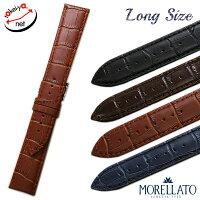【モレラート】BOLLEXLボーレカーフ型押しロングサイズブラック/ブラウン時計ベルト時計バンド
