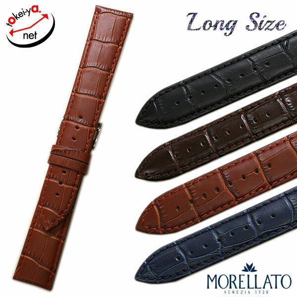 【モレラート】BOLLE XL ボーレ カーフ型押し ロングサイズ ブラック/ブラウン 時計ベルト 時計バンド