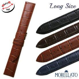 【モレラート】BOLLE XL ボーレ カーフ型押し ロングサイズ ブラック/ブラウン/ネイビー/ブルー 時計ベルト 時計バンド