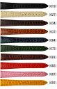【モレラート】LIVERPOOL リバプール 型押し メンズ ホワイト/ブラック/ベージュ/ブラウン/ブルー/グリーン/レッド/オレンジ/ピンク/イ…