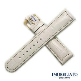【モレラート】GUTTUSO(グットゥーゾ)型押し ホワイト/ブラック/ブラウン/ブルー/ワイン 時計ベルト