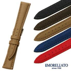 【モレラート】PARKOUR パルクール ファブリック ブラック/ブラウン/ベージュ/ブルー/レッド 時計ベルト 時計バンド