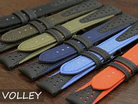 【モレラート】VOLLEY(ボレー)ブラック/ブラウン/ブルー/グリーン/オレンジ 時計ベルト