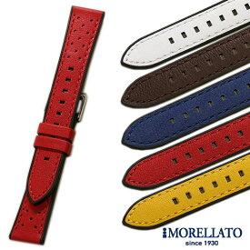 【モレラート】FLYBOARD フライボード カーフ×ラバー ホワイト/ブラック/ブルー/レッド/イエロー 時計ベルト 時計バンド