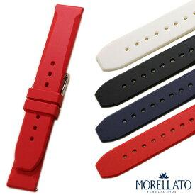 【モレラート】LUGANO ルガーノ ラバー ワンタッチバネ棒付き 時計ベルト 時計バンド