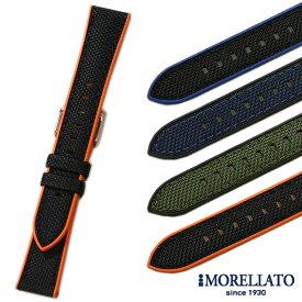 【モレラート】NET BALL ネットボール ファブリック×ラバー ブラック/ブルー/グリーン/オレンジ 時計ベルト 時計バンド