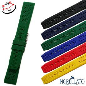 【モレラート】SILE シーレ シリコンラバー ブラック/ブルー/ネイビー/グリーン/レッド/イエロー 時計ベルト 時計バンド