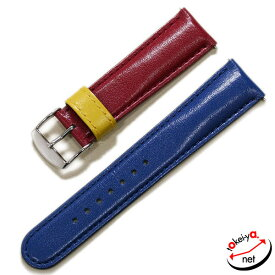 【時計屋ネット】アラン・シルベスタイン用 カーフ 裏ラバー レッド ブルー イエロー 時計ベルト 時計バンド
