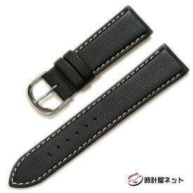 【時計屋ネット】三代目タンクロー(短黒)カーフ(裏ラバー・ショートサイズ)ブラック 時計ベルト