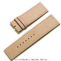 【石国】POMS(納期3週間)ヌメ革オーダー時計ベルト