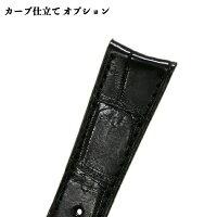【石国】ROMS(納期3週間)カーブ仕立て(オプション)