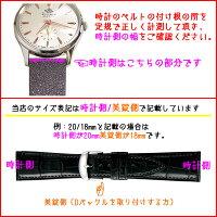 【ROCHET】ロシェDT.TRENDYトレンディ2重巻きラム時計ベルト時計バンドトープ/ホワイト/ブラック/レッド/グレー