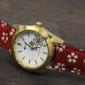 【和工】和心 宇陀印伝 レディース 時計 腕時計