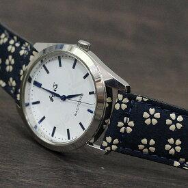 【和工】和心 宇陀印伝 メンズ 時計 腕時計