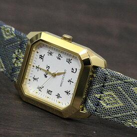 【和工】和心 たたみ メンズ 時計 腕時計