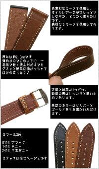 【ZRC】【ROCHET】ズッコロDT.DAKOTAダコタ2重巻きブラック/ブラウン/オレンジ/ベージュ/グレー時計ベルト