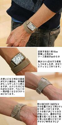 【ZRC】【ROCHET】ズッコロDT.MANHATTANマンハッタン2重巻きブラック/オレンジ/タープグレイ時計ベルト