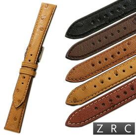 【ZRC】【ROCHET】ズッコロ・ロシェ MASSAI マサイ オーストリッチ 時計ベルト 時計バンド