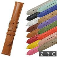 【ZRC】ズッコロNEWYORK(ニューヨーク)サテンカウハイドショートサイズ時計ベルト16mm