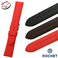 【ROCHET】PINEAPPLEパイナップルショートサイズブラック/ブラウン/レッド時計ベルト時計バンド