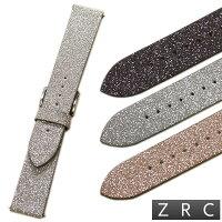 【ZRC】ズッコロ・ロシェSTARLIGHTスターライトポリウレタンショートサイズワンタッチバネ棒付き時計ベルト時計バンド