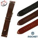 【ROCHET】ロシェ TULSA タルサ カウハイド ブラック/ブラウン 時計ベルト 時計バンド