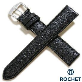 【ROCHET】ロシェ BUFFALO バッファロー ロングサイズ 時計ベルト 時計バンド