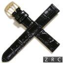 【ZRC】【ROCHET】ズッコロ YAOUNDE(ヤウンデ) 型押し ブラック 時計ベルト
