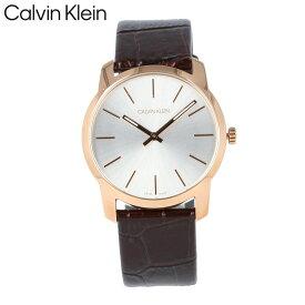 CALVIN KLEIN カルバン クライン CK シーケー 腕時計 時計 メンズ 男性 アナログ クオーツ スイス製 シンプル 3針 CITY シティ ビジネス カジュアル 仕事 防水 革 レザー ブラウン 茶 シルバー 銀 ローズゴールド K2G226G6 プレゼント ギフト 1年保証 送料無料
